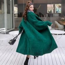 韩版蝙蝠袖大码毛衣女宽松气质仿水貂绒纯色加长款针织开衫外套