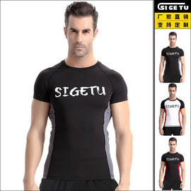 Quick-drying T-shirt tight-fitting stretch pro clothing gym training breathable sweat suit casual running sports clothing men