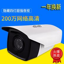 監控攝像頭 200萬H.265有線無線 相機IP黑光全彩防水四燈海康協議