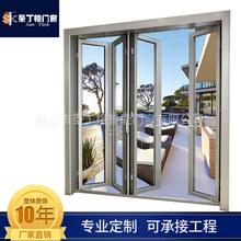 佛山圣丁格智能门窗 铝合金折叠门 阳台铝合金窗 定制门窗