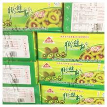 陕西徐香猕猴桃干散装20斤/ 箱 猕猴桃片 奇异果 蜜饯 果脯批发