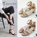 2021凉鞋女夏季新款中跟韩版潮一字扣带绒面百搭露趾粗跟凉鞋女