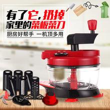 天猫货源多功能切菜器厨房手动绞肉机家用切菜机刨擦丝切丝器绞菜