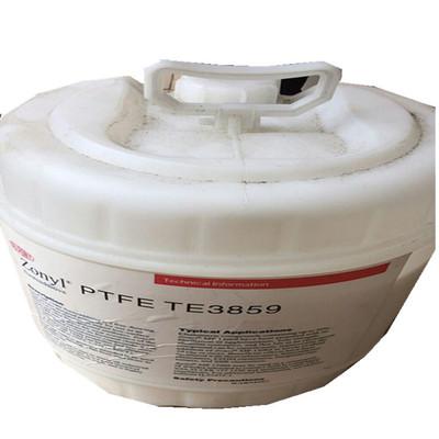 耐腐蚀 耐高温 耐磨 PTFE/美国杜邦/TE3859 涂敷级 喷涂 PTFE乳液