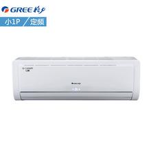 批發耐用空調變頻大1.5p壁掛式空調 智能節能壁掛式空調廠家直銷