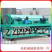 热销有机肥环保翻堆机 厂家直销堆肥发酵翻堆机 有机肥设备生产线