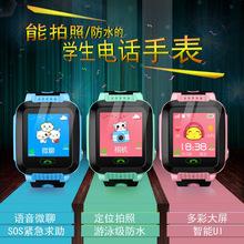 Y68兒童電話定位手表兒童智能手表手機防水彩屏觸摸手表工廠直銷