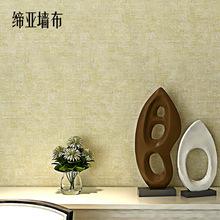 高档经典暗纹印花无缝墙布轻奢不规则奢华中式欧式现代壁布非墙纸