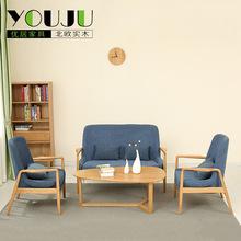 韩式实木沙发白橡木沙发椅 客厅简约韩式组合休闲沙发