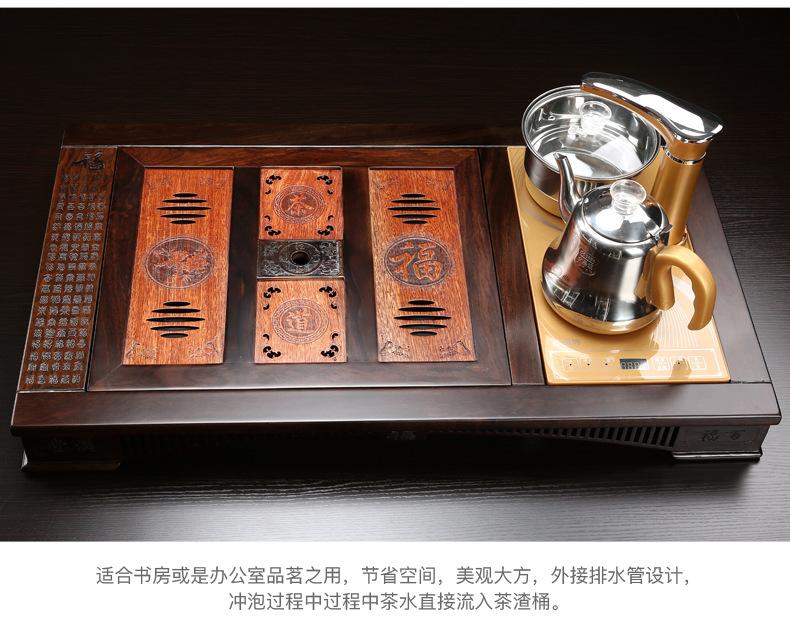 黑檀木实木功夫高端自动茶具套装商务礼品