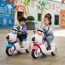 儿童电动摩托车三轮车小孩玩具车宝宝电瓶车贝肯熊大号童车可坐人
