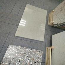 混凝土样板专拍销售水磨石固化样块  预制板水磨石厂家直销