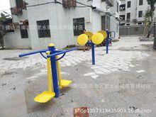厂家直销户外健身器材小区公园广场室外社区双人荡板户外路径器材