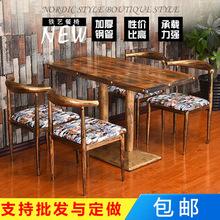 復古桌椅休閑超市圓餐桌水吧仿古鐵藝商用快餐廳省空間經濟型燒烤