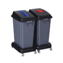 白云AF07332A 60L分类收集桶 带底座分类塑料垃圾桶 分类桶收纳桶