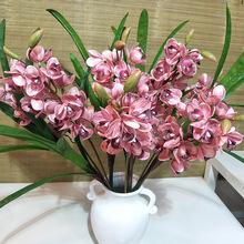 仿真植物3D15头小惠兰 仿真蕙兰花 家居装饰花摆件定制