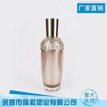 宁波厂家定制100ml宫廷兰花亚克力喷雾瓶 高档化妆品瓶