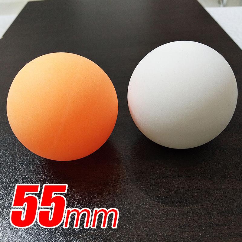 世纪曙光官方正品55mm乒乓球无字大球工厂批发定制LOGO