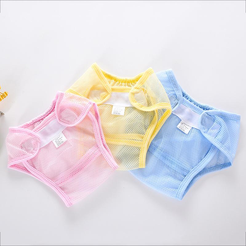 婴儿网眼布尿裤 宝宝夏季薄款透气尿布裤 新生儿尿布兜 尿片网裤