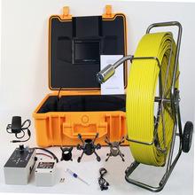 水下管道探測儀 水井探測儀 高清可視錄像管道探測器 120米正品