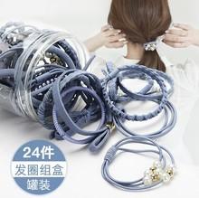 24件套发绳套装饰品韩国简约扎头发皮筋头绳发绳发饰马尾发圈头饰