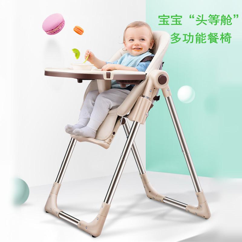 宝宝餐椅儿童婴儿吃饭椅子多功能便携式可折叠学坐座椅餐桌椅代发