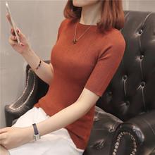 短袖打底衫女套頭圓領上衣薄毛衣中袖修身緊身五分袖針織春秋