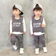 春裝男童三件套裝 韓版字母卷邊中小童長袖套裝 2018新款外貿童裝