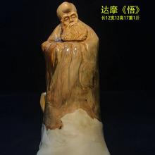 太行崖柏根雕中式家居摆件弥勒佛观音达摩人物山水雕小件一物一拍