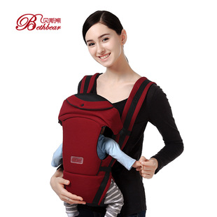 Beth Xiong Four Seasons Multifunctional Breathable Baby Infant Sling Carry Bag Waist Deng Maternal and Child Products Wholesale Agent