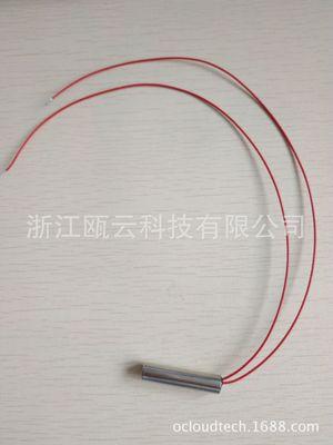 水温 油温 机油温度 冷却液温度开关 磁性温控开关 传感器