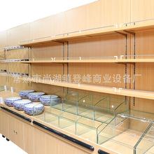 超市木質靠墻高柜散貨架定制五谷雜糧干貨架腌菜柜散裝食品柜定制