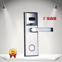 不锈钢电子锁宾馆公寓IC卡智能门锁快捷酒店磁卡感应锁?#20302;?#21047;卡锁