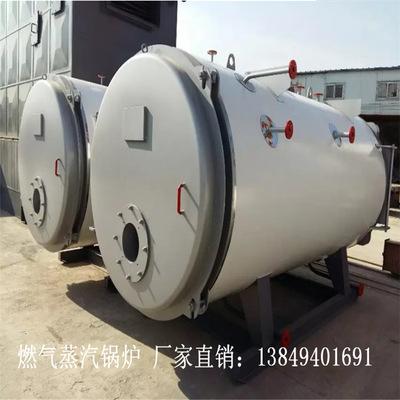 永康市小型燃油蒸汽锅炉 0.5吨燃油蒸汽锅炉 厂家直销 -燃油蒸汽锅炉