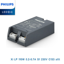 Philips110W  led恒流源 1-10v調光電源