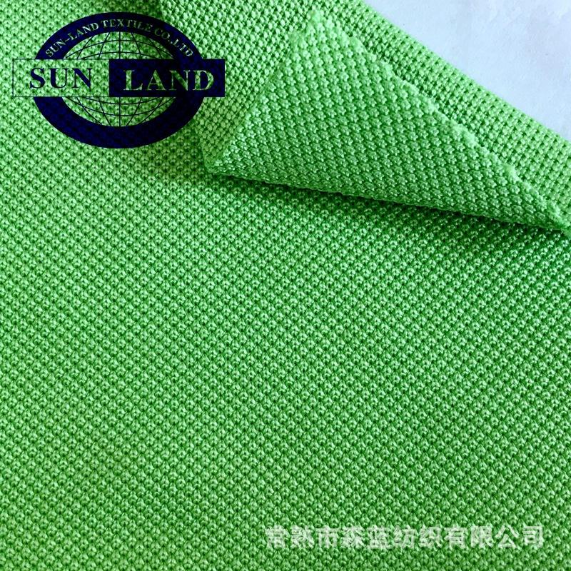 常熟针织厂家 来料加工 可坯布直销 涤锦双珠地 单面机珠地网眼布