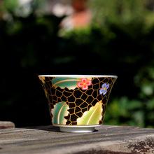 掐丝珐琅彩芭蕉叶黑色反口杯白瓷个人品茗杯主人杯子陶瓷茶杯