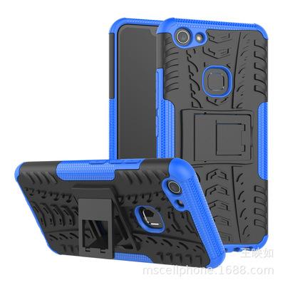 新款vivo Y83手机壳 创意手机产品Y83轮胎纹二合一防摔保护套外壳