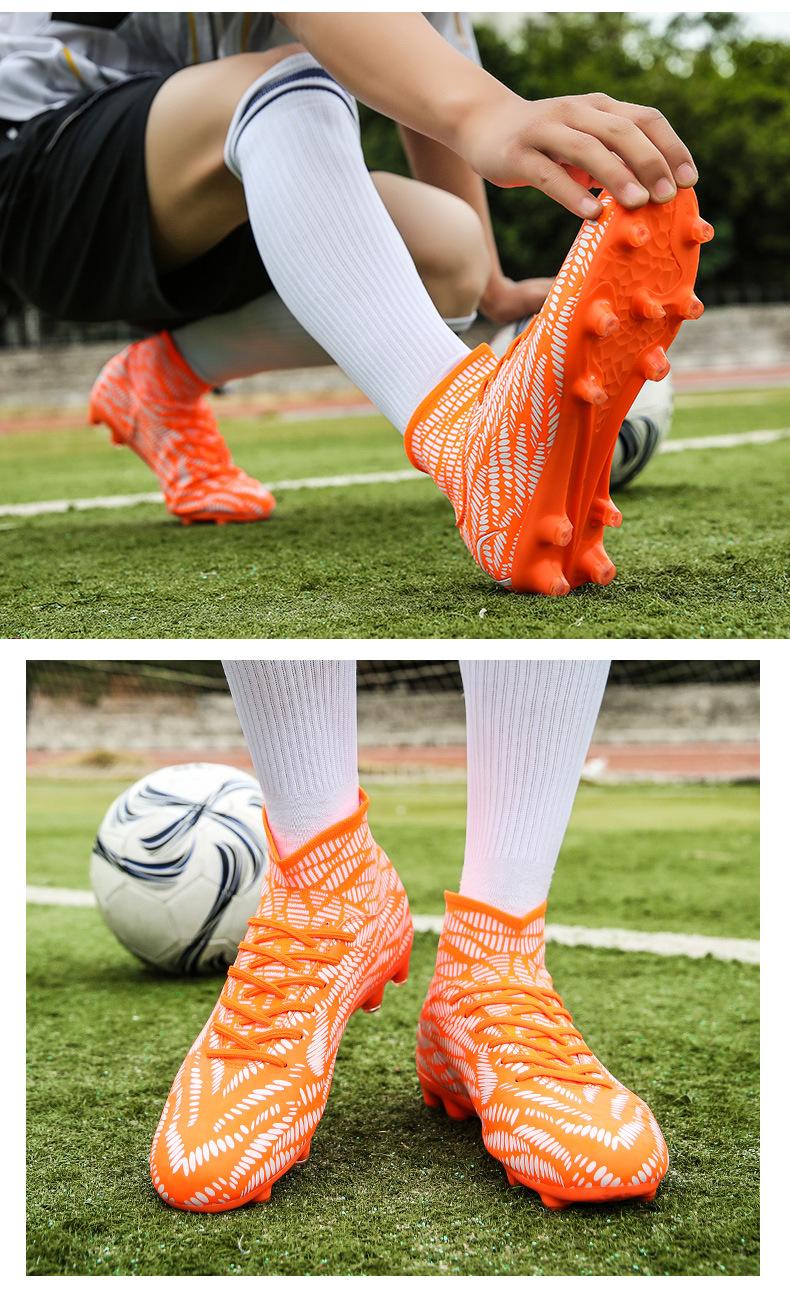 足球鞋 男