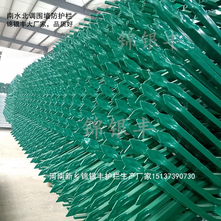 热镀锌围栏锌钢喷塑防护栏杆南水北调供应商厂家.jpg