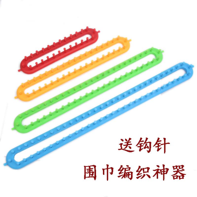 围巾帽子编织神器 毛线线手工diy编织毛衣懒人工具0零基础送教程