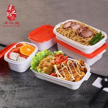 禾之冠一次性塑料餐盒打包外卖盒带盖外送餐盒橙色白色
