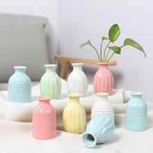 小清新陶瓷花瓶餐桌简约花插假花干花家居现代客厅色釉批纯手工器