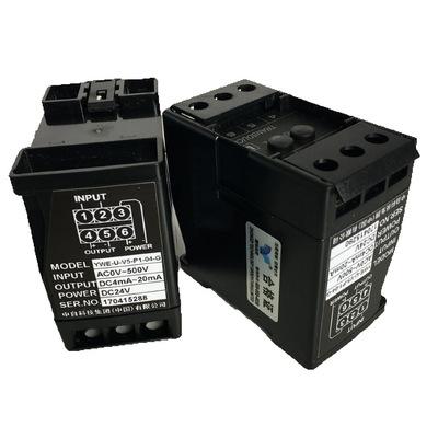 供应YWE系列高精度稳定性良好电压电流变送器
