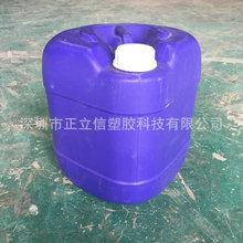 厂家生产25升塑料化工桶 25KG酒精桶罐 供虎门 长安 大朗等地