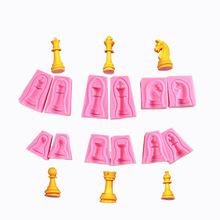 立体国际象棋六件套 翻糖硅胶模具DIY巧克力蛋糕装饰粘土烘焙工具