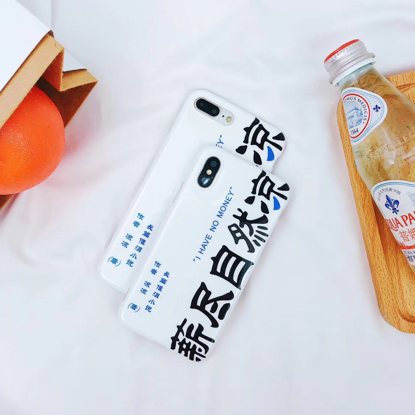 Spoof text Pay as natural cool iPhone7plus mobile phone case Apple 6s/X/8plus anti-fall soft shell set