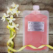 美院一线 玫瑰花卉水 补水保湿 缓和干燥 特惠现货 厂家OEM直供