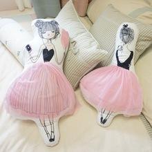 ins热销风立体纱裙芭蕾裙小女孩抱枕装饰靠背可拆洗儿童房礼物