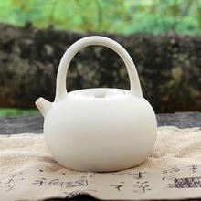 茶壶茶具潮汕功夫茶白泥陶壶烧水壶煮茶壶炭炉提梁壶白泥壶酒精炉
